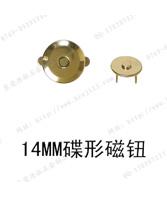 14mm蝶形磁钮